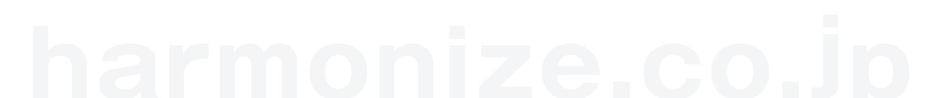 ホームページデザイン | 株式会社ハーモナイズ | 神奈川県厚木市 | トップページへ
