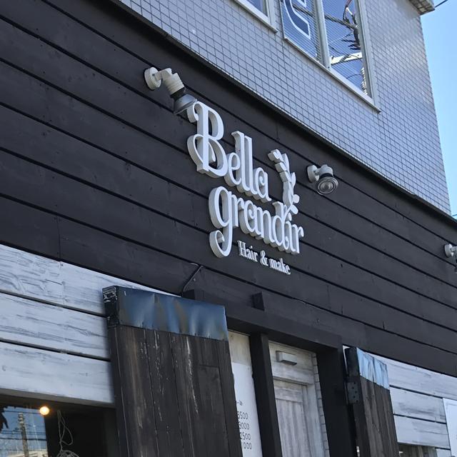 美容室 ベル・グランディールの施工現場