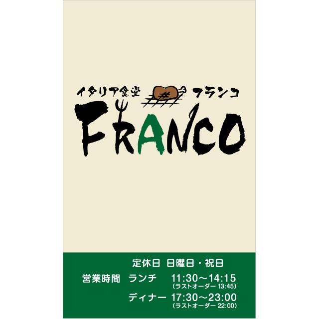 株式会社ハーモナイズの名刺・ショップカード制作