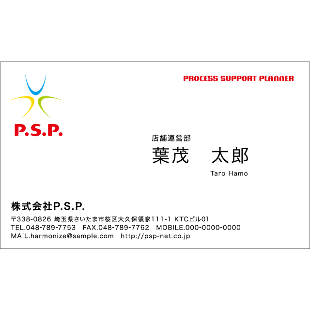 株式会社P.S.P.