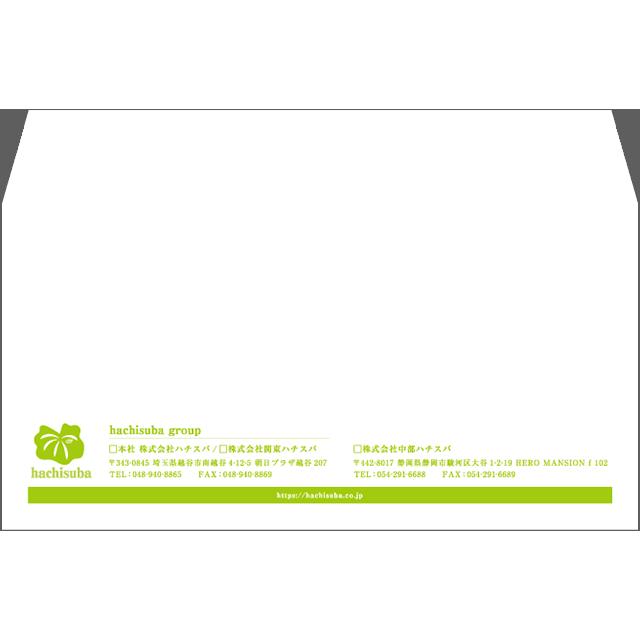株式会社ハーモナイズの封筒制作