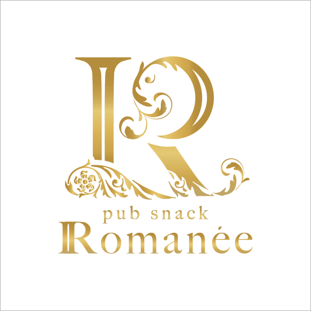 pub snack Romanée