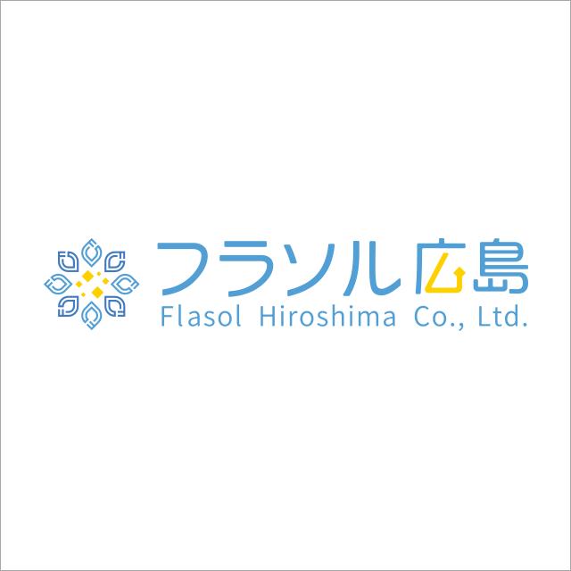 株式会社フラソル広島